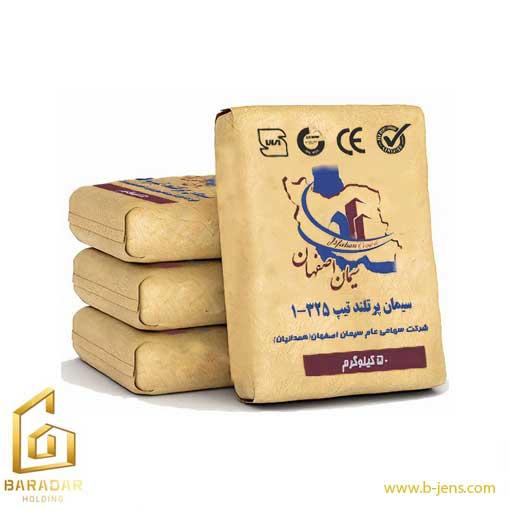 قیمت سیمان پرتلند تیپ 1_425