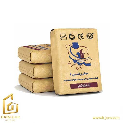 قیمت سیمان پرتلند تیپ 2