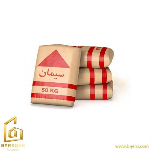 قیمت سیمان پرتلند تیپ II اردستان