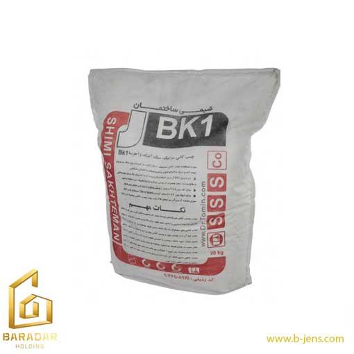 قیمت چسب کاشی پودری BK1 شیمی ساختمان