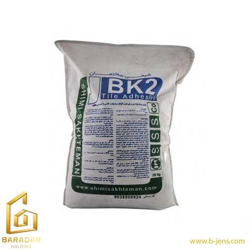قیمت چسب کاشی پودری BK2 شیمی ساختمان