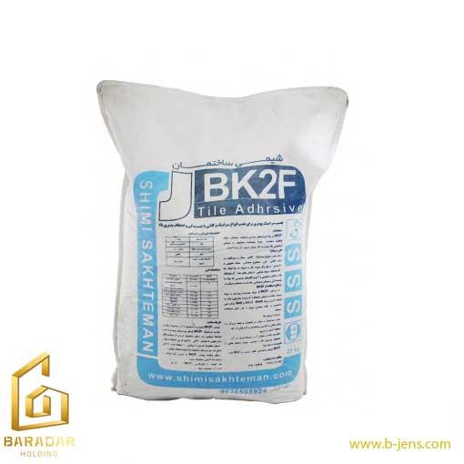 قیمت چسب کاشی پودری BK2F شیمی ساختمان