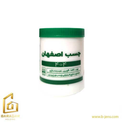 قیمت چسب چوب 404 اصفهان 800 گرم