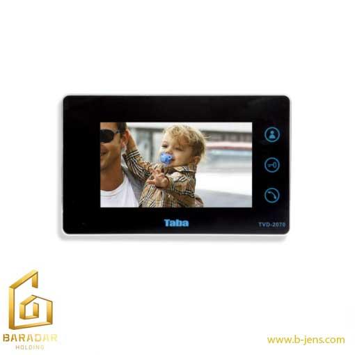 قیمت مانیتور رنگی لمسی مدل TVD-2070 تابا